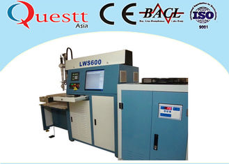 China Automatic Optical Fiber Laser Welding Machine 380V 50HZ For Alloy Steel Soldering supplier