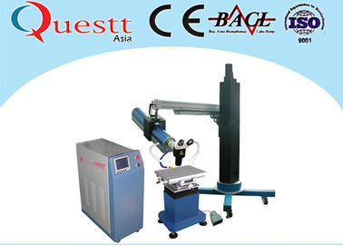 China Crane Arm Jewelry Laser Welding Machine For Mold Gold Silver 400W , PLC Controller supplier