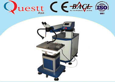 China 200 Watt Laser Welding Jewelry Machine For Mould Repairing , Water Cooling System supplier