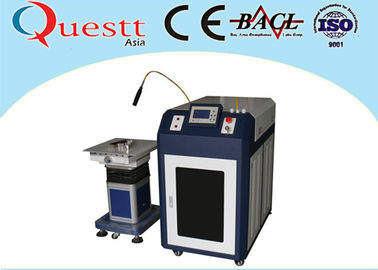China 500W Jewelry Fiber Transmission Welding Laser Machine For Mould Repairing supplier