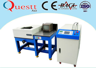 China Optical Fiber Laser Welding Machine 0.1 - 2mm Pulse Width For Titanium Brass Soldering supplier