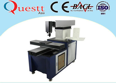 China YAG Small Laser Cutting Machine 1200x1200mm Table Laser Cutter For Stainless Steel supplier