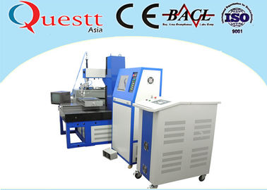 China Jewelry Precision Laser Cutting Machine 600x600mm For Precision Workpieces supplier