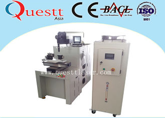 China CNC Fiber Laser Cutting Machine , YAG Laser Cutter 300W For Carbon Steel Alloy supplier