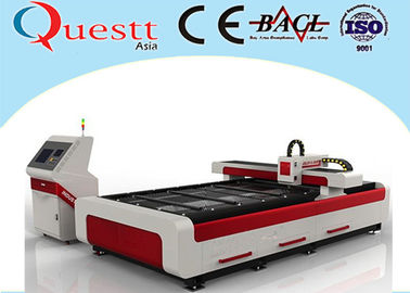 China Industrial Laser Cutting Machine 2000W For SS Iron , High Power 3 Axis Laser Cutter supplier