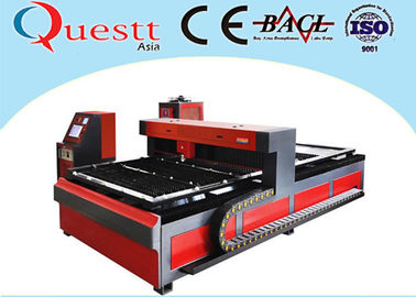China Fiber Laser Metal Cutting Machine 1000W With Imported IPG Laser Source ISO Approved supplier