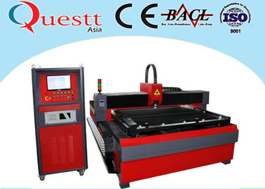 China High Speed Cnc Fiber Laser Cutting Machine supplier