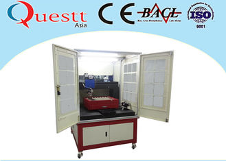 China Water Cooling Precision Laser Cutting Machine 300 Watt With Sealed Working Table supplier