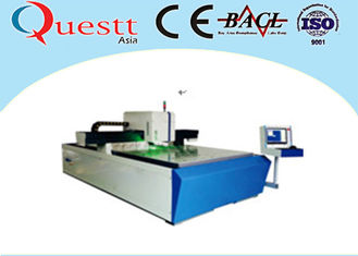 China High Speed 3D Crystal Laser Engraving Machine With High Quality Laser Beam supplier