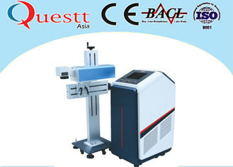 China Flying Marking Laser Glass Etching Equipment 5W / 8W / 15W For Automatic Producing Lines supplier