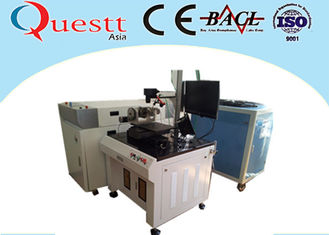 China Computer Control Fiber Laser Welding Machine 1064nm 400W 1-50HZ For Metal Mold supplier