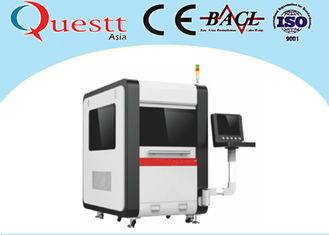 China 1064μM Aluminum Laser Cutting Machine YAG 1.2x1.2m 300W 3m/Min For Electrical Parts supplier