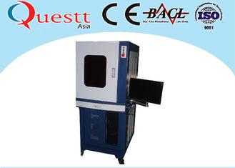 China 110x110mm Sealed Box portable laser marking machine for metal , AC220V 50/60Hz supplier