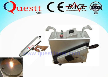 China Portable Laser Rust Removal Machine For Cleaning , Hand Held Gun Trigger supplier