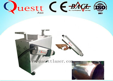 China 200 W Fiber Laser Rust Removal Machine For Cleaning Painting Coating , High Speed supplier