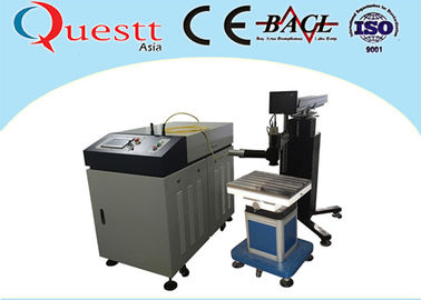 China Metal Mold Jewelry Laser Beam Welding Machine Water Cooling Precision Welding Machine supplier