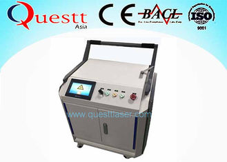 China Mini Laser Rust Removal Equipment 100W Fiber Cable 6 Meter Clean Painting Oxide supplier