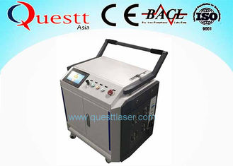 China 100W Portable Gun Laser Cleaning Machine Painting Rust Oil Laser Machine For Rust Removal supplier