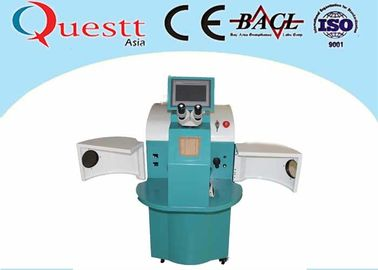 China 10X Microscope Jewelry Laser Welding Machine For Stainless Steel 200W YAG Laser supplier