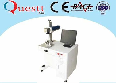 China Compact 20w Fiber Laser Marking Machine Etching On Metal Parts Printing Color supplier