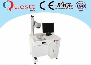 China Metal Parts Stainless Steel Laser Marking Machine 20W Laser Source Free Computer supplier