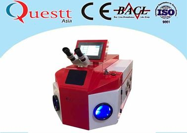 China Gold Silver Jewelry Laser Welder Portable Laser Spot Welding Machine Power 150W Water Cooled supplier