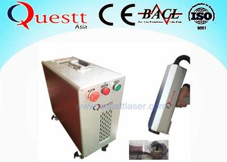China 1060um IPG 60W Fiber Laser Rust Removal Systems Laser Cleaning Machine Equipment supplier