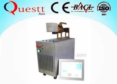 China Custom 100W Fiber Laser Rust Cleaning Machine For Metal Surface Derusting supplier