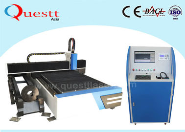 China Convenient Fiber Optic Metal Laser Cutting Machine 2000W For Thick Metal Sheet supplier
