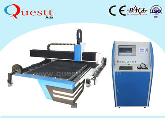 China High Precision Cnc Metal Laser Cutting Machine Metal Sheet Cutter 300W 18m / Min supplier