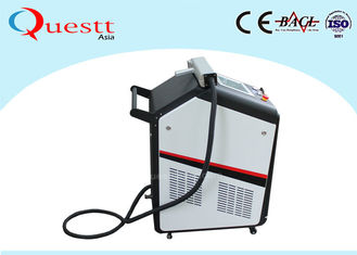 China Painting Coating Rust Removal 50W IPG Laser Cleaning Machine With CE Certifice supplier