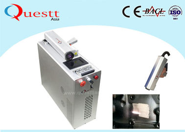 China Mopa Fiber 200W Laser Resurfacing Machine For Cleaning Paint , Oxide , Wood , Wall supplier