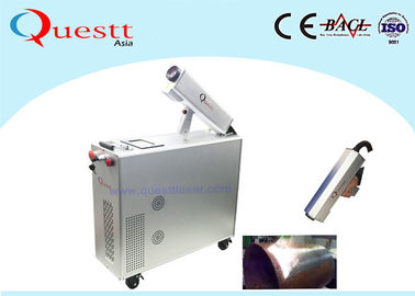 China High Precision Fiber Laser Cleaning Rust Machine For Paint Coating Removal , CE supplier