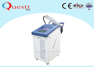 China 100W 200W 1000W Fiber Laser Cleaning Machine For Ship / Boat / Car Painting supplier