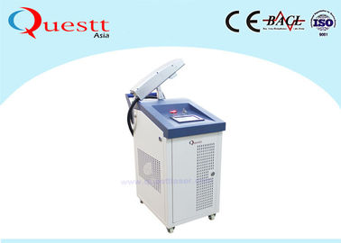 China Air Cooled 200W Laser Cleaning Machine For Rust Removal Paint Coating / Welding Line supplier