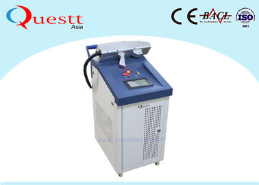 China 50W 500W Laser Metal Cleaning Machine , Laser Surface Cleaning Machine supplier
