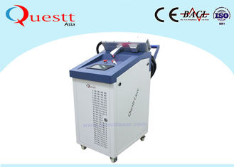 China Oxide Coating 200W Fiber Laser Rust Removal Paint Glue Remover Machine 7m/Min Speed supplier