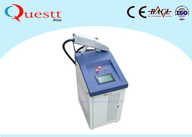 China 100 W Painting Laser Rust Cleaner Machine With Gun Trigger 100mm Laser Beam remove paint on Car Ship supplier