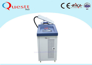 China 1000W 500W 200W Laser Cleaning Equipment Remove Oil / Rust / Paint On Car Parts supplier