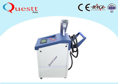 China Graffiti Clean Laser Rust Removal Machine For Metal / Wood / Ceramic Paint Coating supplier