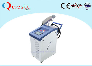 China High Speed Handheld Laser Cleaning Machine For Cleaning Paint Coating / Resin supplier