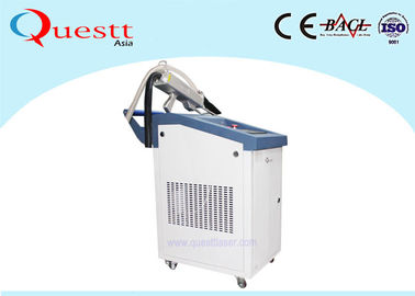 China Metal Rust Removal Equipment Laser Cleaning Machine 200 Watts Raycus IPG Laser Source supplier