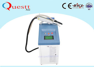 China Urban Graffiti Removal By Laser Cleaning Machine , Portable Rust Removal Machine supplier