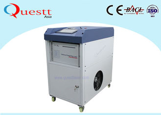 China Hand Held 1000 Watt Laser Cleaning Machine For Derusting With Germany IPG Brand supplier