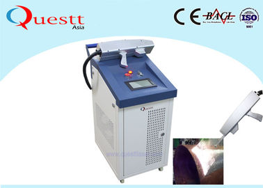 China 200 Watt IPG Laser Machine Rust Removal Cleaning For Painting , Maintenance - Free supplier