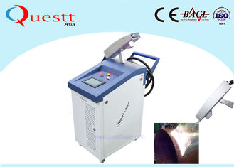 China Clean Laser Rust Removal Machine For Metal With 100W Raycus Laser Source supplier
