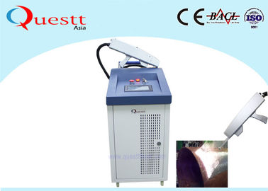 China Hand Held Gun Laser Cleaning Machine , Laser Rust Removal Laser Machine supplier