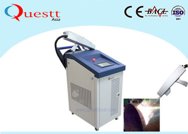 China High Power 1000W Fiber Laser Cleaning Machine Removal Rust Oxide Coating supplier