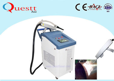 China Electric 200W Power Fiber Laser Cleaning Machine For Metal Surface Treatment supplier