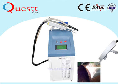 China Cleaning Oxide/Paint Laser Rust Removal Machine For Auto Restoration Shop 200W supplier